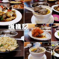 台中市美食 餐廳 中式料理 熱炒、快炒 漁樵記 照片