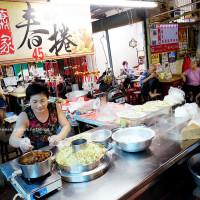 嘉義市美食 餐廳 中式料理 小吃 蕭家春捲 照片