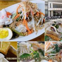 新北市美食 餐廳 異國料理 異國料理其他 泰山公有市場-越南美食 照片