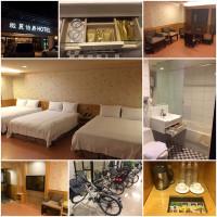 雲林縣休閒旅遊 住宿 觀光飯店 緻麗伯爵酒店 照片