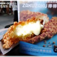 台北市美食 餐廳 烘焙 蛋糕西點 ZAKUZAKU 棒棒泡芙 (新光三越信義新天地店) 照片