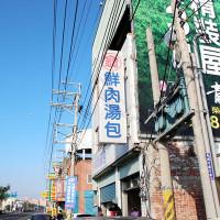 台中市美食 餐廳 中式料理 中式早餐、宵夜 翁記鮮肉湯包 照片