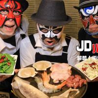 台中市美食 餐廳 中式料理 川菜 JD川味鐵板料理 照片
