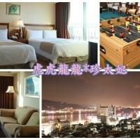 新北市休閒旅遊 住宿 觀光飯店 福格大飯店(新北市旅館190號) 照片