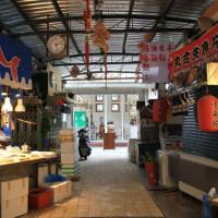 台北市休閒旅遊 景點 古蹟寺廟 新富町文化市場U-mkt 照片