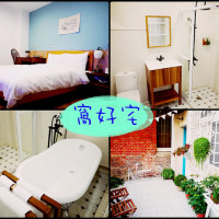 台南市休閒旅遊 住宿 民宿 窩好宅(臺南市民宿142號) 照片