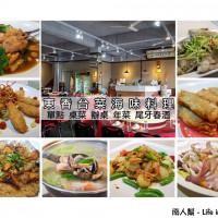 台南市美食 餐廳 中式料理 台菜 東香台菜海味餐廳 照片