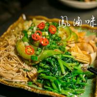 台南市美食 餐廳 中式料理 麵食點心 鳳滷味 照片