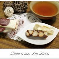 屏東縣美食 餐廳 零食特產 零食特產 茶水間-夏威夷豆牛軋糖&南棗糕 照片