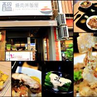 高雄市美食 餐廳 異國料理 日式料理 醞燒肉丼飯屋 照片