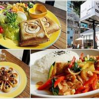 台中市美食 餐廳 異國料理 多國料理 喵喵咖啡 照片