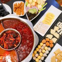 台南市美食 餐廳 火鍋 麻辣鍋 麻花重慶火鍋 照片