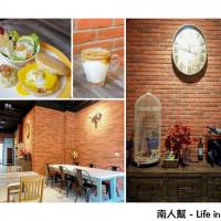 台南市美食 餐廳 咖啡、茶 咖啡館 108巷咖啡 照片