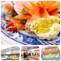 桃園市 休閒旅遊 景點 觀光魚場 桃園竹圍漁港 照片