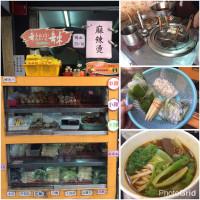 新北市 美食 餐廳 中式料理 中式料理其他 辛很守辣 照片