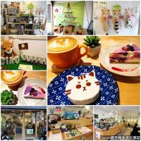 桃園市美食 餐廳 咖啡、茶 咖啡館 恰歐Coffee Ciao 照片