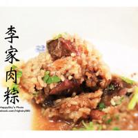 台南市美食 餐廳 中式料理 小吃 李家肉粽 照片