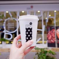 台中市美食 餐廳 咖啡、茶 咖啡、茶其他 KOPHY mini 照片