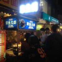 桃園市美食 攤販 異國小吃 章魚太郎-中原夜市 照片