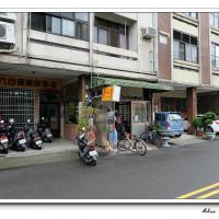 台中市美食 餐廳 中式料理 小吃 老士官擀麵 照片