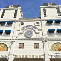 台中市休閒旅遊 景點 博物館 新天地西洋博物館(台中) 照片