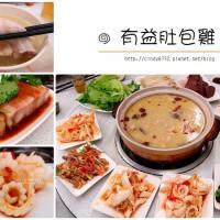 台中市美食 餐廳 中式料理 中式料理其他 有益肚包雞 照片