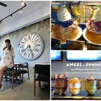 屏東縣美食 餐廳 咖啡、茶 Caffe Bene咖啡伴恆春 (幸福店) 照片