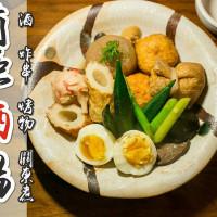 台南市美食 餐廳 異國料理 日式料理 菊姬酒場 照片