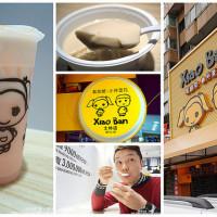 台北市美食 餐廳 飲料、甜品 剉冰、豆花 小伴豆花-士林店 照片