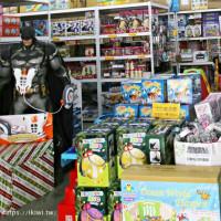 彰化縣休閒旅遊 購物娛樂 超級市場、大賣場 e-go易購物流大批發/易購玩具批發工廠 照片