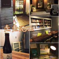 台東縣美食 餐廳 咖啡、茶 咖啡館 走走池上 照片