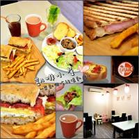 新北市美食 餐廳 異國料理 異國料理其他 凱啡小屋 照片