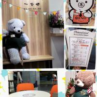 台北市美食 餐廳 咖啡、茶 咖啡館 一七吧 照片
