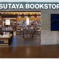 台北市休閒旅遊 購物娛樂 書店 TSUTAYA BOOKSTORE蔦屋書店 (信義店) 照片