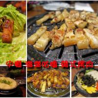 桃園市美食 餐廳 異國料理 韓式料理 滋滋咕嚕 쩝쩝꿀꺽 韓式烤肉專門店-中壢威尼斯店 照片