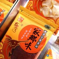 糖糖's 享食生活在家鄉味肉鬆 pic_id=3164613