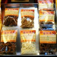 糖糖's 享食生活在家鄉味肉鬆 pic_id=3164614