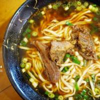 新竹縣美食 餐廳 中式料理 麵食點心 老皮牛肉麵(創始店) 照片