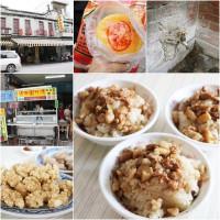 雲林縣美食 攤販 台式小吃 北港老街無名油飯 照片