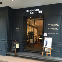 台北市休閒旅遊 購物娛樂 設計師品牌 鎌倉襯衫台北店 照片