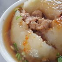 新竹縣美食 餐廳 中式料理 小吃 港式清蒸肉圓 照片