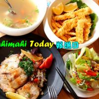 台東縣美食 餐廳 異國料理 多國料理 Mahimahi Today 好漁日 照片