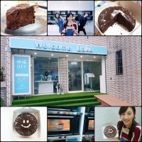 台北市休閒旅遊 景點 景點其他 Welcome Bake 來約會吧! 照片