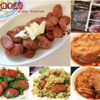 台南市美食 餐廳 中式料理 小吃 古積食品 照片