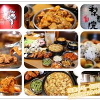 嘉義市美食 餐廳 異國料理 韓式料理 梨泰院이태원 韓食烤肉專門店 照片