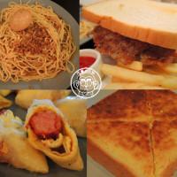 新北市美食 餐廳 中式料理 中式早餐、宵夜 找点 照片