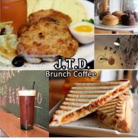 高雄市美食 餐廳 咖啡、茶 咖啡、茶其他 J.T.D. Brunch Coffee 照片