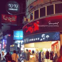 【炸物小舖】空軍雞地 in中壢