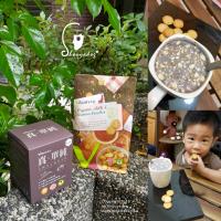 台中市美食 餐廳 飲料、甜品 飲料、甜品其他 青荷愛有機 照片