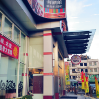 桃園市美食 餐廳 異國料理 美式料理 貴族世家-桃園國際店 照片